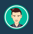 cartoon human head icon face vector image vector image