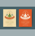 christmas party flyer event vintage typography vector image vector image