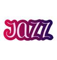 dance jazz vector image vector image