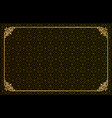 islamic pattern with rectangle frame and border