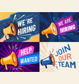 now hiring banner we are hiring join our team vector image vector image