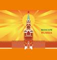 spasskaya tower of the moscow kremlin vector image vector image