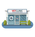 veterinary medicine hospital clinic or pet shop vector image vector image