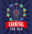 ferris wheel retro poster carnival fun fair vector image vector image