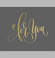 for you - golden hand lettering inscription text vector image vector image