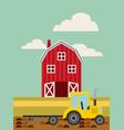 agriculture production landscape icon