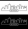 minsk skyline linear style editable file vector image vector image
