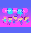 child background vector image