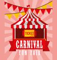 circus tent ticket pennant retro carnival fun fair vector image vector image