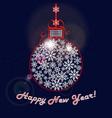 happy new year congratulatory background vector image vector image