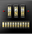 combination lock realistic metal vector image vector image
