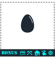 egg icon flat vector image vector image