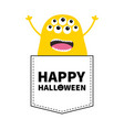 happy halloween yellow screaming monster vector image