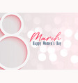 happy womens day celebration background vector image vector image
