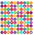 100 team building icons set color vector image vector image