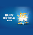 65 th years anniversary banner with open burst vector image vector image