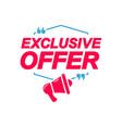 exclusive offer labels speech bubbles vector image vector image