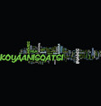 Koyaanisqatsi a nonverbal film by godfrey reggio
