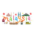 malaysia travel and attraction vector image vector image