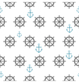 Seamless pattern with gray rudders vector image vector image