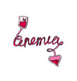 anemia doodles lettering vector image