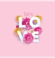 composition with love inscription and abstract vector image vector image