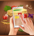 cooking augmented reality vector image vector image