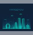 hangzhou skyline zhejiang east china city vector image vector image