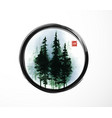 misty pine trees in enso zen circle on white vector image vector image
