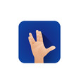 symbolic hand fingers gesture vector image