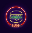 cafe burger vector image