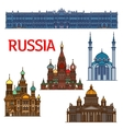 Colorful linear travel landmarks of Russia icon vector image