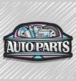 logo for auto parts store vector image