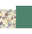 set two horizontal seamless floral pattern vector image vector image