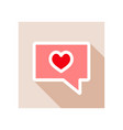 text bubble with heart icon happy valentines day vector image vector image
