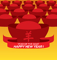 2015 Chinese New Year Card Traditional Chinese vector image vector image