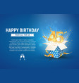 45 th years anniversary banner with open burst vector image vector image