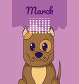 dog cute calendar cartoon vector image
