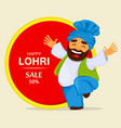 funny dancing sikh man vector image vector image