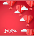 i love you - valentines day greetings card design vector image vector image