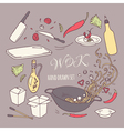 Set of hand drawn wok restaurant elements vector image vector image