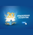 20 th years anniversary banner with open burst vector image vector image