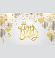 happy birthday celebration party print design vector image