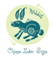 Rabbit Chinese Zodiac Sign vector image vector image