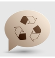 Recycle logo concept Brown gradient icon on vector image vector image