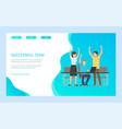 successful team reach success blue webpage vector image vector image