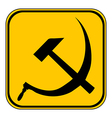 Hammer and sickle sign button vector image vector image
