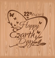 happy earth day april 22 lettering card vector image vector image