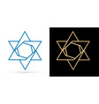 israel star modern star luxury graphic vector image
