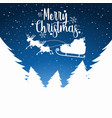 merry christmas sleigh silhoutte vector image